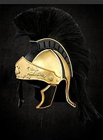 Greco-Roman Helmet with Black Crest
