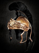 Gladiator General Maximus Helmet